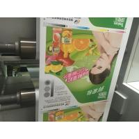 China 7color 320 two units(4+3) Label flexography printing equipment self-adhesive sticker/label to mould die cutter wholesale