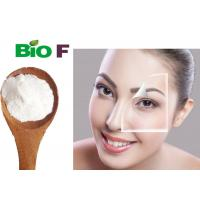 China Anti Againg Powdered Herbal Extracts Peptide Dipeptide-2 For Wrinkle Removal wholesale