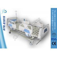 China ABS Side Rails Adjustable ICU Hospital Beds With CE / FDA / ISO wholesale