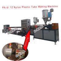 China High Pressure Pa Double Wall Reinforced Oil Pipe Extrusion Line wholesale