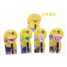 Low price wholesale The third generation FURminator pet combs dog comb cat brush