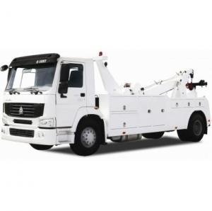 China New Sinotruk Howo road wrecker truck HYS5380TQZZ wholesale