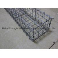 China PVC Coated Welded Rock Filled Gabion Cages , Electro Galvanized Gabion Stone Cages wholesale