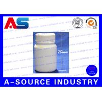 Buy cheap 60ml PE Capsule Plastic Pill Bottles 70mm * 27mm With Protection Sensitive Seal from wholesalers
