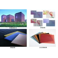 China Decorative Ceramic Coated Glass,Paint Glass For For Reflective Glass wholesale