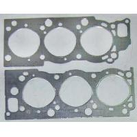 China 3VZ-E ASBESTOS HEAD Gasket for TOYOTA engine gasket 11115-65020 11116-65020 10088900 wholesale