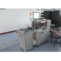 Wuhan Darppon Medical Technology Co., Ltd