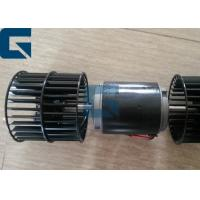 China Small Excavator Engine Parts AC Blower Motor Replacement For Volvo EC360 EC460 VOE14576774 wholesale