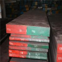 China Martensitic Stainless Steel Flat Bar S136H 6-150mm on stock pre-hardened on sale
