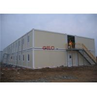 China Expandable Mobile Container House Anti - Earthquake Structure 2 Storey Flodable on sale