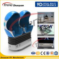 China 12 Effects Digital 9D Action Cinemas Luxury 3 Seat For Shopping Mall wholesale