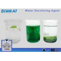 China Water Cleaning Chemicals Sewage Treatment Plant Flocculation Coagulation Water Treatment wholesale