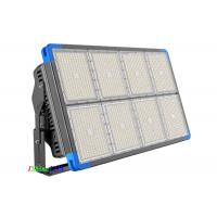 Buy cheap High Power LED Stadium light 1440W , High Pole light 1500W Meanwell Driver from wholesalers