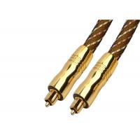 Buy cheap Digital Fiber Optic Audio Cable Quartz Glass 2M Gold - Plated Plug Metal Shell from wholesalers
