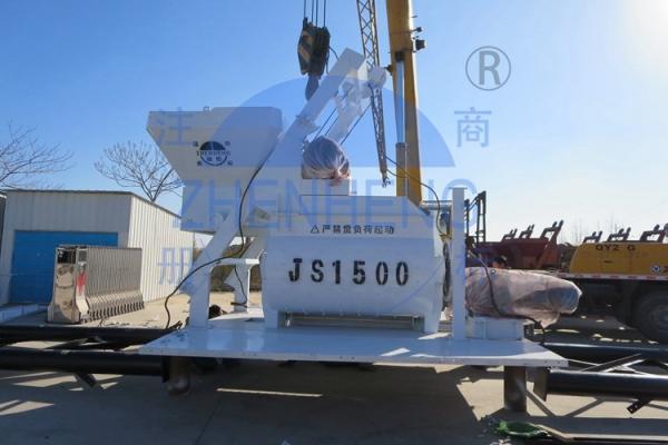 Quality Large Capacity Self Loading Concrete Mixer With Pump , Js1500 Electric Concrete Mixer Machine for sale