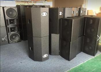 Guangzhou langyuan audio equipment co.lt shawan branch