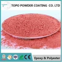 China RAL 1004 Anti Corrosion Powder Coating For Metal Machinery Reinforcement wholesale