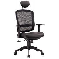 China Modern Office Chair (CD-88313A) wholesale