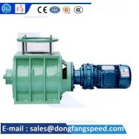 China DFGFWFL Airlock Rotary Feeder Variable By Volume Star Discharge Valve wholesale
