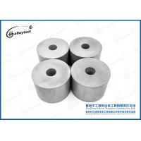 China High Performance Tungsten Carbide Wire Drawing Dies For Making Standard Bolts on sale