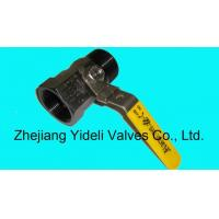 China Sell 1PC Carbon Steel Ball Valve wholesale