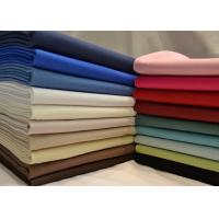 China Digital Printing Plain Woven Fabric For Newborn Baby Shrink - Resistant wholesale
