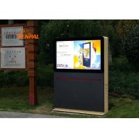 China Customized Inches LCD Digital Signage Advertising Display Floor Standing wholesale