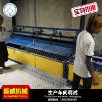 China 2.5m Weaving Breadth Chain Link Fence Weaving Machine Diameter Φ1.4mm - Φ5.0mm wholesale