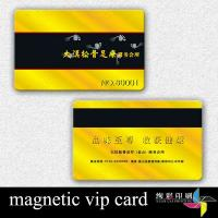 China Blank Silk Screen Electronic PVC ISO 7816 Smart Card For Tourism wholesale