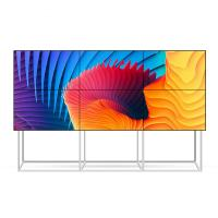 China 3x3 2x2 4k Video Wall With Floor Stand Bracket 55'' Low Power Consumption on sale