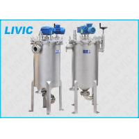 Metal Edge Filter 50 - 3000 Micron Filtration Rating For Monomer / Amine Filtration