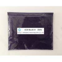 Buy cheap acid blue 41, 2666-17-3, acid blue BR, acid blue NBR,  acid dyes, brillant blue, China from wholesalers