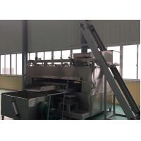 China Beans Sesame Seed Nut Roasting Machine Coated Peanut Roaster Swing Type wholesale