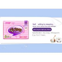 Traditional Chinese Medicine Sanitary Napkins Antibacterial For Women Menstrual Period