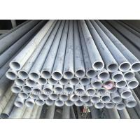 China Duplex Stainless Steel Pipe / Seamless Stainless Steel Tubing Hot Rolled wholesale
