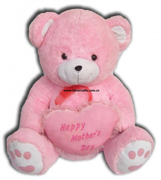 happy valentine day pictures for their happy valentine day products ...