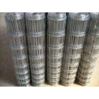 China KEYSTONE STEEL & WIRE Monarch  high tensile field fence, 10-Wire, 330-Ft. wholesale
