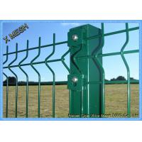 China Powder Coated Wire Mesh Fence Panels , Perimeter Coated Welded Wire Fence Steel wholesale