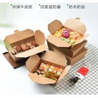 China Kraft Paper Lunch Box Disposable Salad Box Food takeaway Packaging Box,supply brown kraft paper lunch box with clear win wholesale