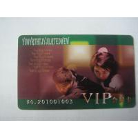 China Shopping Malls Plastic Membership Cards With Barcodes Code128 CMYK Silk Screen wholesale