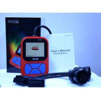 China F502 Heavy Vehicle Code Reader Fcar Diagnostic Tool For Heavy Duty Trucks wholesale