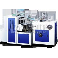 China AUTOMATIC SMALL PAPER CUP FORMING MACHINE (SINGLE FILM) wholesale