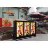 China Prueba del polvo de la definición del LCD Digital del soporte alta del quiosco al aire libre solo de la señalización wholesale