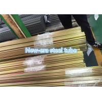 China Yellow Galvanized Precision Seamless Steel Tube For Pneumatic Power Systems wholesale
