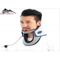 China Medical Neck Support Brace / Cervical Collar Sleeping Adjustable Size wholesale