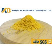 China Promoting Growth Chicken Feed Additives Rich Protein , Vitamin And Mineral Matters wholesale