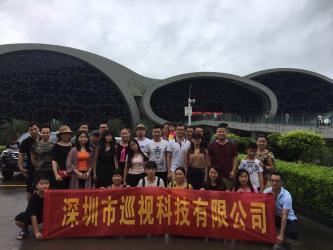Shenzhen Boyou Technology Co., LTD.