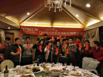 Guangzhou Weixing Automobile Fitting Co.,Ltd.