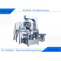 China Easy Operating Dry Fruit Packaging Machine Autobag Feeding For Dried Dates wholesale