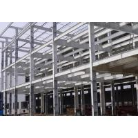 China Q345B H Section Car Garage Steel Frame For Commercial Center / Aircraft Hangars wholesale